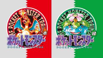 ポケットモンスター赤vsポケットモンスター緑